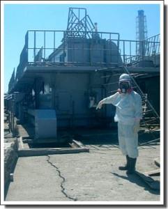 Fukushima Reactor Pit Crack